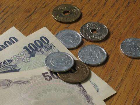 マイナス金利がFXに与える影響とは?円安・円高の場面をするりと切り抜けるトレード方法